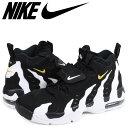 Nike 316408 003 sk a