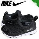 Nike 343738 013 sk a