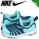 Nike 343738 310 sk a