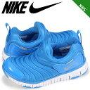 Nike 343738 427 sk a