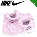 Nike 343738 628 sk a