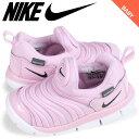 Nike 343938 628 sk a