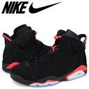 Nike 384664 060 sk a