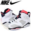 Nike 384664 104 sk a