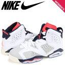 Nike 384665 104 sk a