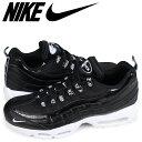 Nike 538416 020 sk a