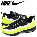Nike 538416 701 sk a