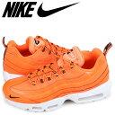 Nike 538416 801 sk a