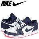 Nike 553558 481 sk a