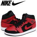 Nike 554724 054 sk a