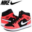 Nike 554724 061 sk a