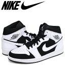 Nike 554724 113 sk a