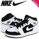 Nike 554725 113 sk a
