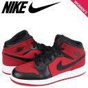 Nike 554725 610 sk a