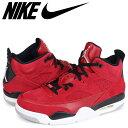 Nike 580603 603 sk a