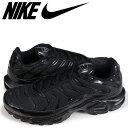 Nike 604133 050 sk a