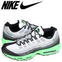 Nike 609048 053 sk a
