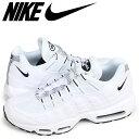 Nike 609048 109 sk a