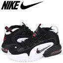 Nike 685153 003 sk a