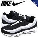 Nike 749766 038 sk a