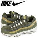 Nike 749766 303 sk a