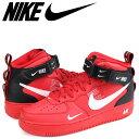 Nike 804609 605 sk a