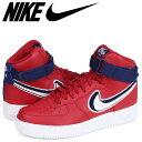 Nike 806403 603 sk a