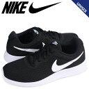 Nike 812655 011 sk a
