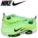 Nike 815994 300 sk a