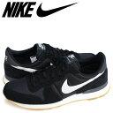 Nike 828407 021 sk a