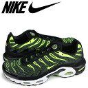 Nike 852630 036 sk a