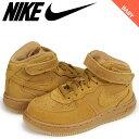 Nike 859338 701 sk a