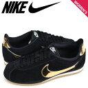 Nike 902856 014 sk a