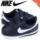 Nike 904769 400 sk a