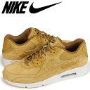 Nike 924447 700 sk a