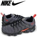 Nike 924453 012 sk a