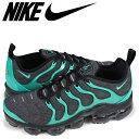Nike 924453 013 sk a
