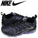 Nike 924453 014 sk a