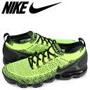 Nike 942842 701 sk a