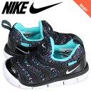 Nike aa7217 003 sk a