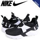 Nike ah6804 002 sk a