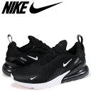 Nike ah8050 002 sk a