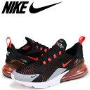 Nike ah8050 015 sk a