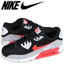 Nike aj1285 012 sk a