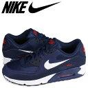 Nike aj1285 403 sk a