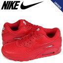 Nike aj1285 602 sk a