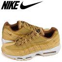 Nike aj2018 700 sk a