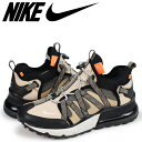 Nike aj7200 001 sk a