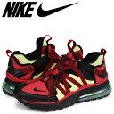 Nike aj7200 003 sk a