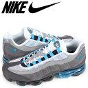 Nike aj7292 002 sk a